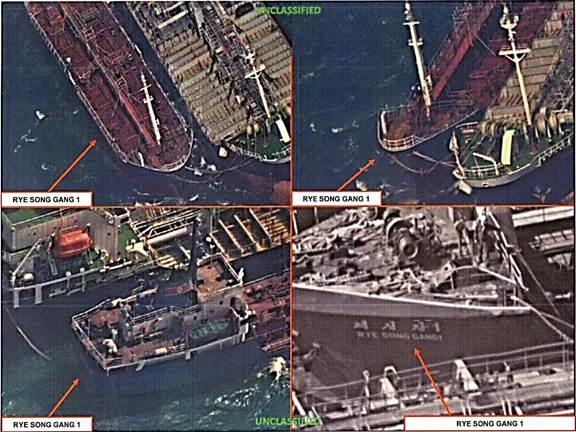 """资料图片:10月19日,朝鲜金星贸易的""""礼成江1号""""船只正在接受船对船货物转移。(韩联社/美国财务部主页)"""