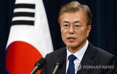资料图片:韩国总统文在寅 (韩联社)