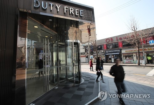 资料图片:随着中国游客的锐减,韩国国内免税店门可罗雀。(韩联社)