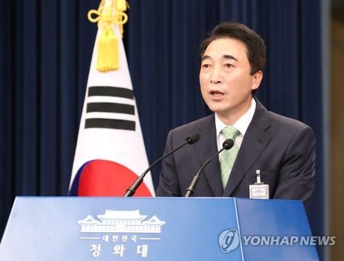 韩青瓦台对金正恩称有意派团参加平昌冬奥表示欢迎
