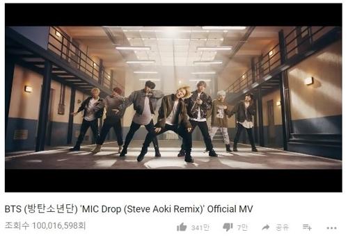 防弹少年团《MIC Drop》混音版MV截图(韩联社/BigHit娱乐提供)