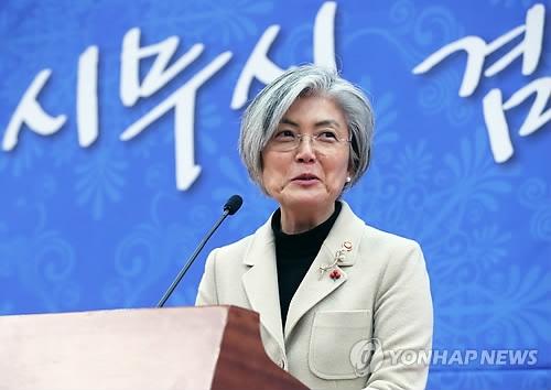 1月2日,在韩国外交部,康京和致新年贺词。(韩联社)