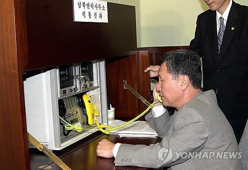 资料图片:2000年,在板门店,韩方联络官拨打直通电话与朝方接触。(韩联社)