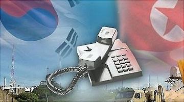 韩青瓦台评韩朝联络渠道恢复正常意义重大 - 1