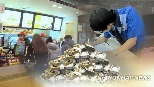 调查:六成韩大学生称可能不结婚 - 1