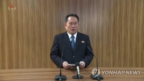 资料图片:1月3日,朝鲜祖国和平统一委员会委员长李善权就韩方对话提议发表立场。图片仅限韩国国内使用,严禁转载复制。(韩联社/朝鲜中央电视台画面截图)