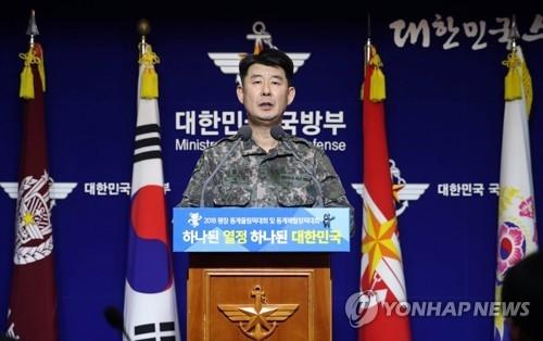资料图片:韩国联合参谋本部发言人卢在千(韩联社)