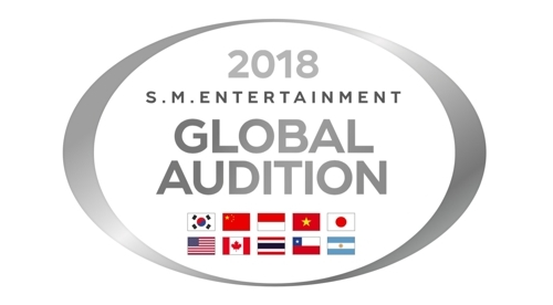 SM娱乐全球选秀标志(韩联社/SM娱乐提供)