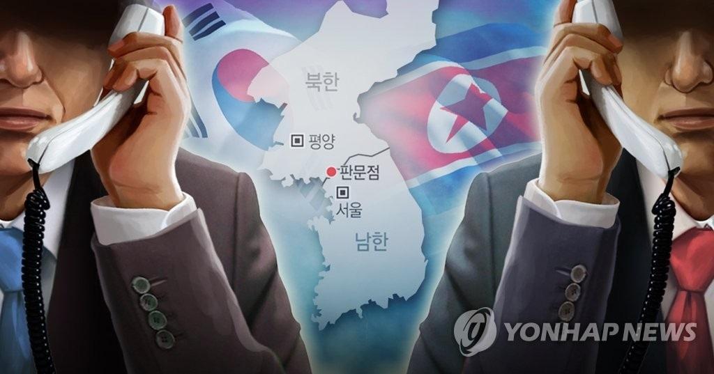 韩青瓦台官员:以统一部为主推进与朝对话工作 - 2