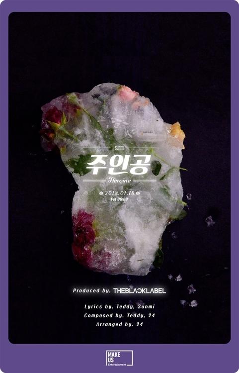 宣美新单曲《Heroine》预告照(韩联社/MAKEUS娱乐提供)