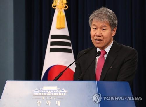 资料图片:青瓦台社会工作首席秘书金秀显(韩联社)