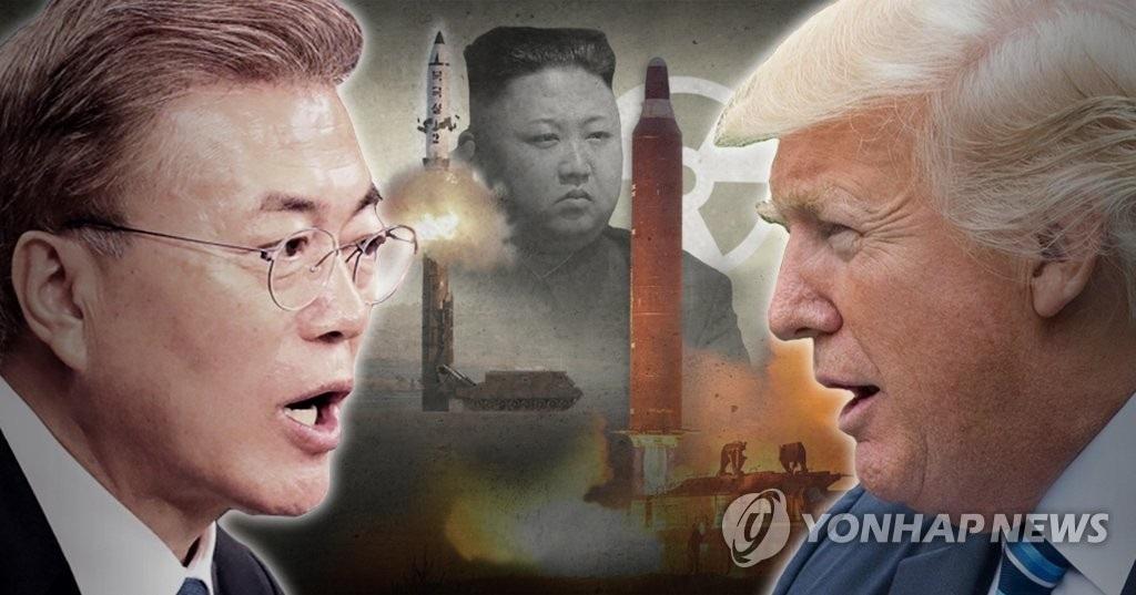 【新闻聚焦】文在寅半岛政策得力 韩美角色分摊是关键 - 3