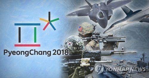韩美推迟联合军演力保平昌冬奥平安 - 1