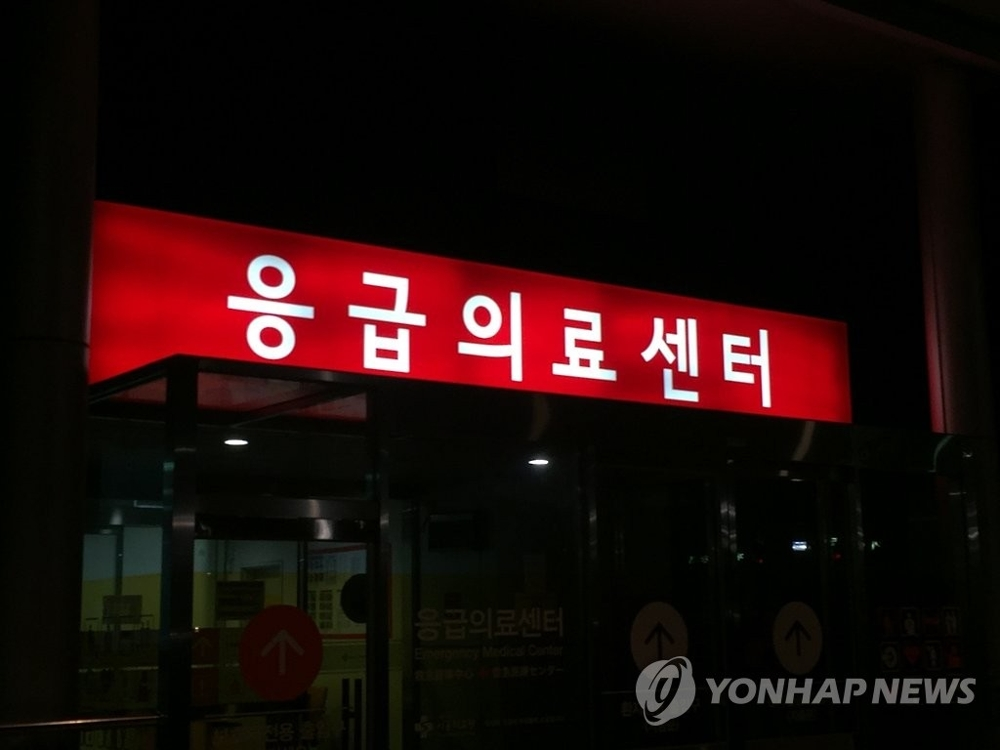 仁川市四家医院冬奥期间在机场提供急救服务 - 1