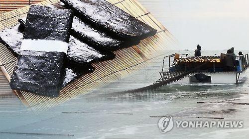 韩2017年对外水产品出口创历史第二高纪录 - 1