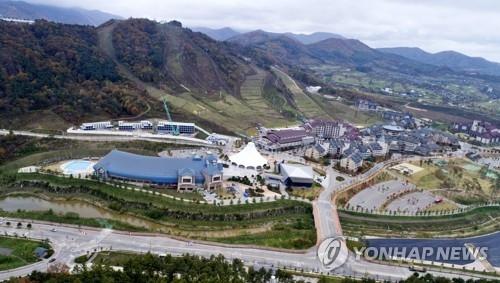 资料图片:坐落于平昌阿尔卑西亚度假村的主新闻中心(韩联社)