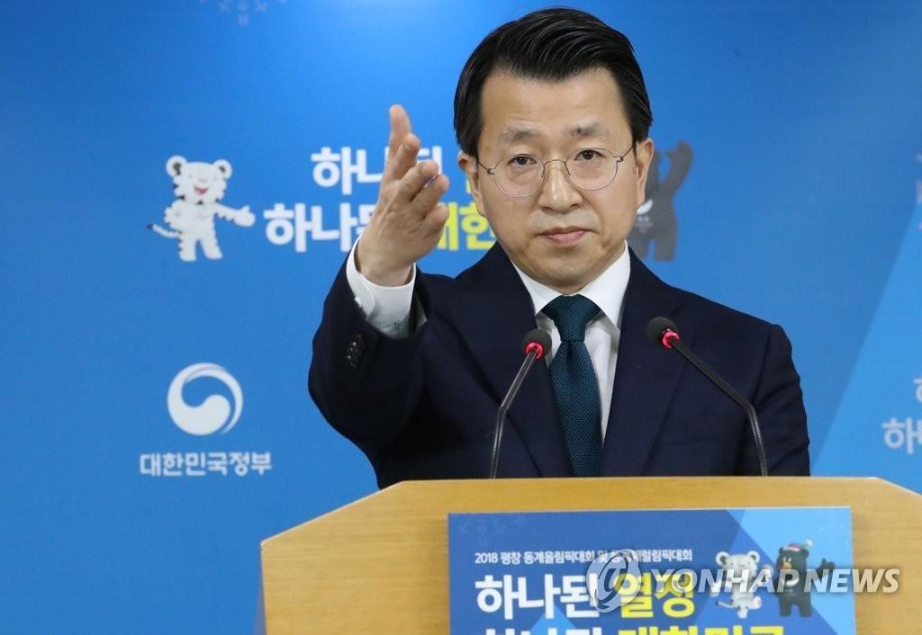 1月8日上午,在中央政府首尔办公大楼,统一部发言人白泰铉出席例行记者会。(韩联社)