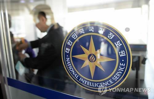韩情报机构拟每月向外交国防部门汇报朝鲜动向 - 1