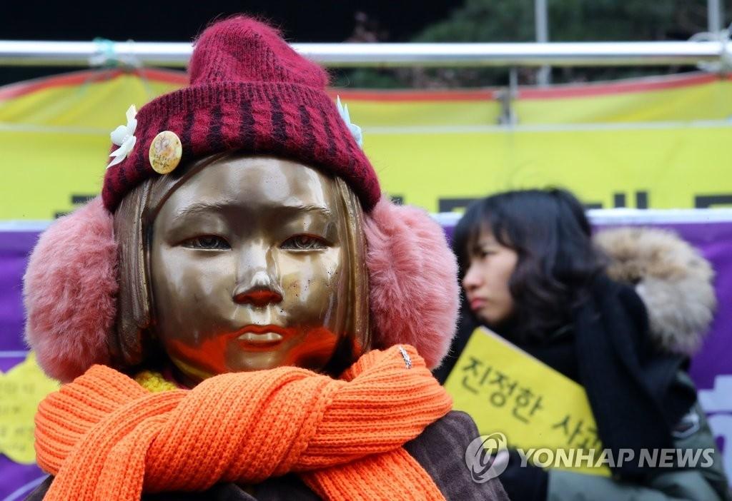 """资料图片:在首尔日本驻韩国大使馆前,韩国民众举行要求日本政府解决慰安妇问题的""""周三集会""""。(韩联社)"""
