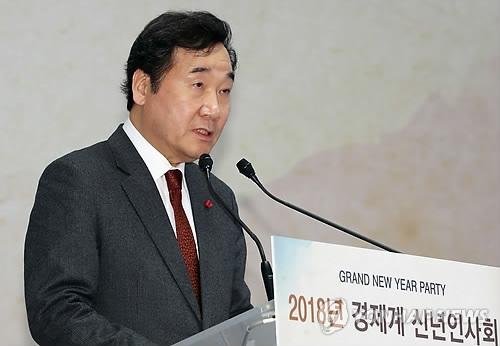 资料图片:韩国国务总理李洛渊(韩联社)