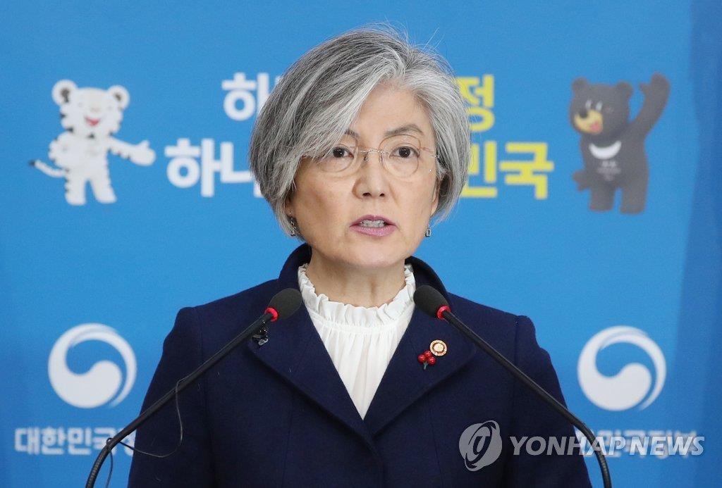 1月9日下午,在外交部大楼,韩外长康京和公布韩日慰安妇协议后续措施。(韩联社)