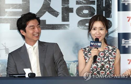 资料图片:孔侑(左)和郑裕美(韩联社)
