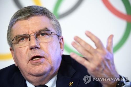 资料图片:IOC主席托马斯·巴赫 (韩联社/欧新社)