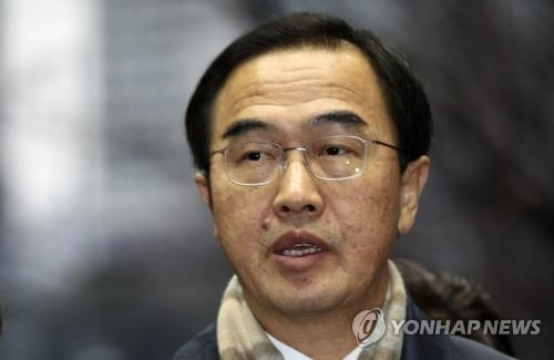 资料图片:统一部长官赵明均(韩联社)