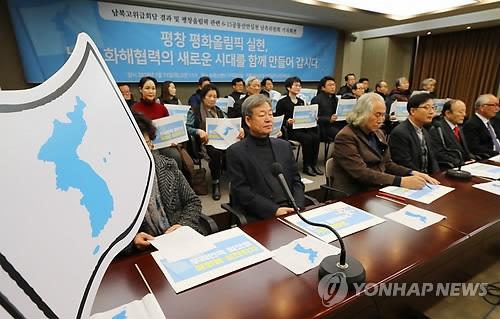 1月11日上午,在首尔韩国新闻中心,韩朝《6·15共同宣言》韩方实践委员会举行记者会。(韩联社)