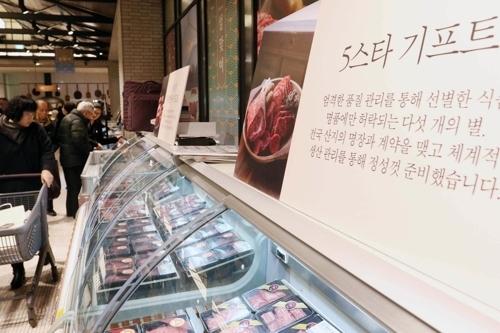 韩国国产春节礼盒热销 得益于送礼上限上调 - 1
