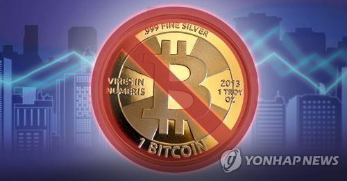 韩拟关闭交易所致比特币一天跌两成 - 1