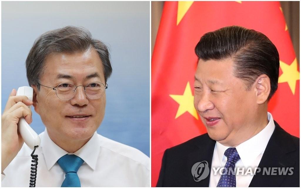 资料图片:韩国总统文在寅(左)与中国国家主席习近平(韩联社/青瓦台提供)
