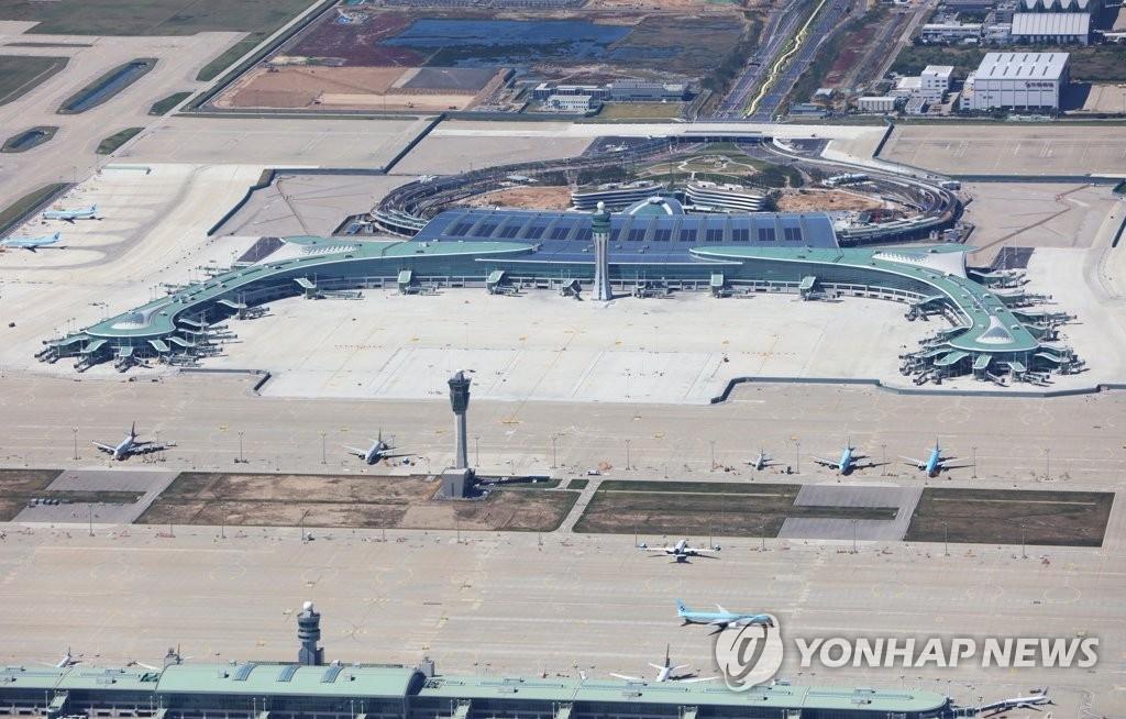 资料图片:仁川国际机场第二航站楼 (韩联社/仁川国际空港公社提供)