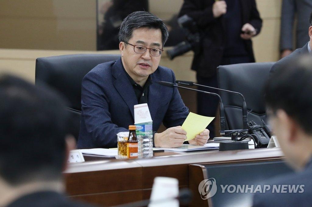 1月12日,在企划财政部,财长金东兖主持召开创新增长支援团盘点会议。(韩联社)