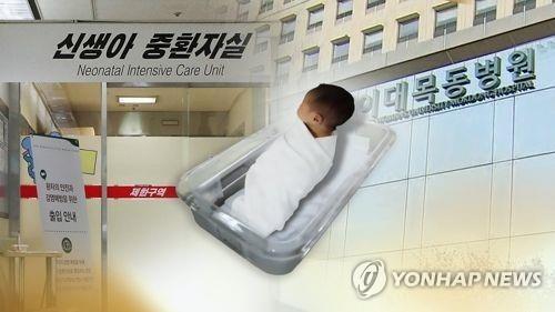 韩警方认定梨大医院4婴儿死于败血症 - 1