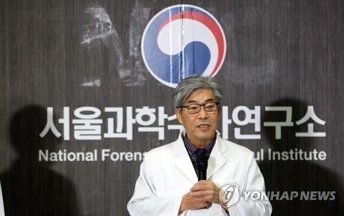 资料图片:12月18日,在国科搜首尔分院,国科搜院长发表梨大木洞医院新生儿死亡案一期尸检结果。(韩联社)