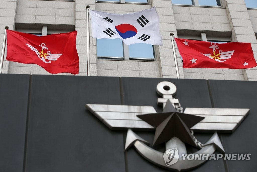 韩军:韩朝军事会谈重点将是保障冬奥成功 - 1