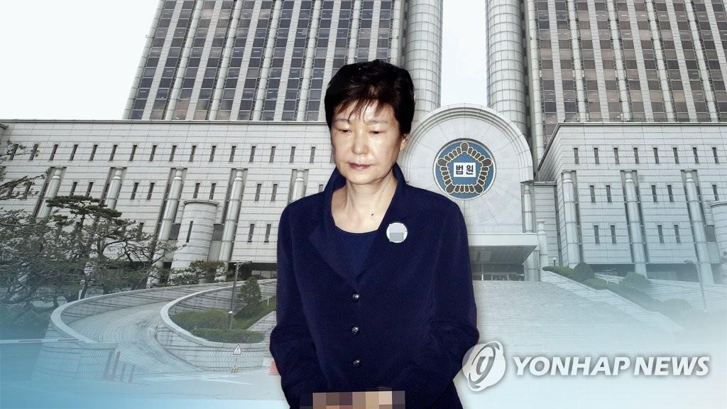 朴槿惠涉嫌收受情报部门贿赂个人财产被冻结 - 1