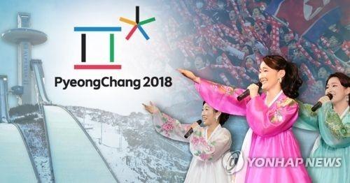韩统一部:朝鲜提议15日开会讨论艺术团派遣问题 - 1