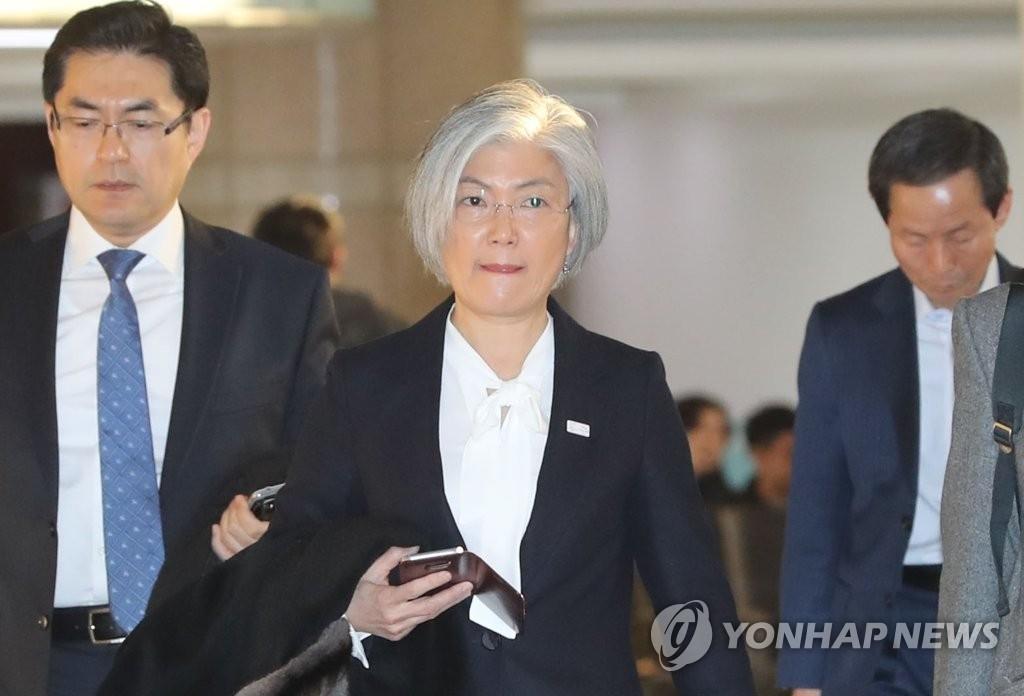资料图片:韩国外长康京和 (韩联社)