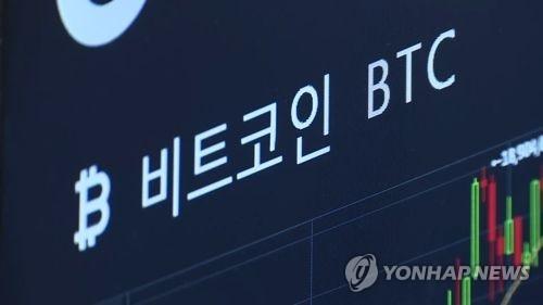 韩虚拟货币交易者若拒绝实名制交易将受限 - 1