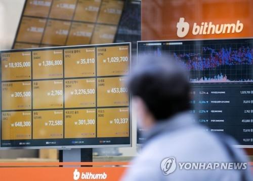 韩虚拟货币交易者若拒绝实名制交易将受限 - 2
