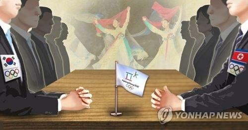 韩朝17日举行工作会谈讨论朝鲜参奥 - 1