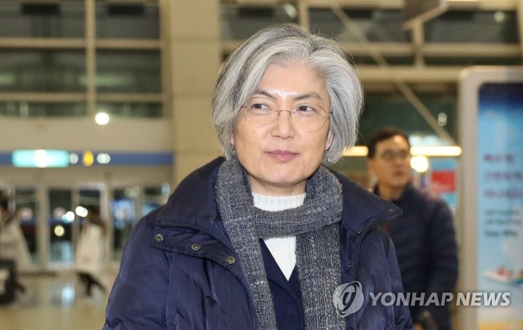 1月15日,在仁川国际机场,韩国外交部长官康京和准备乘机前往加拿大出席温哥华朝核问题外长会议。(韩联社)