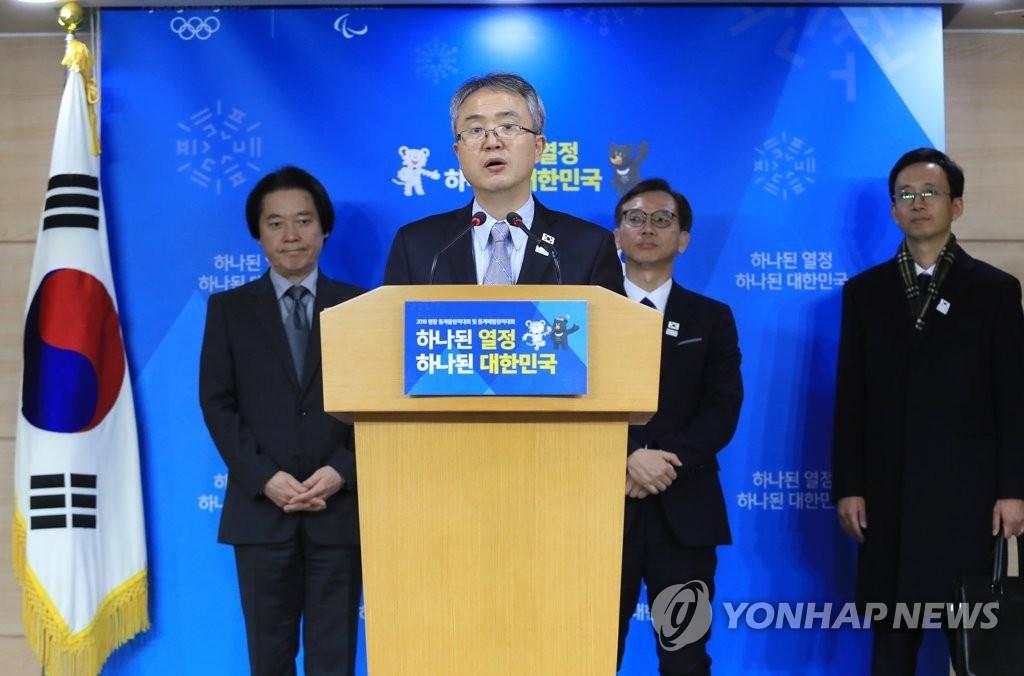 1月15日上午,在首尔政府办公大楼,朝鲜艺术团参奥工作会议韩方首席代表李宇盛在新闻发布会上介绍会议结果。(韩联社)