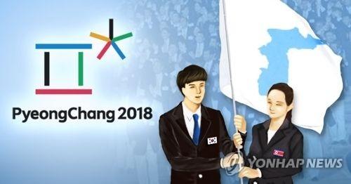 韩朝谈判紧锣密鼓商讨朝鲜参奥 - 1