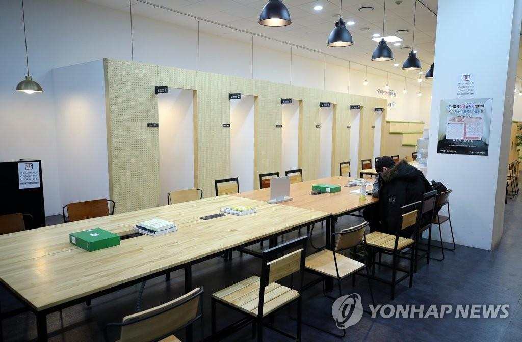 资料图片:图为1月10日上午,在首尔市青年工作中心,一名待业人员学习。(韩联社)