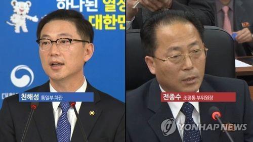 资料图片:左为韩国统一部次官(副部长)千海成,右为朝鲜祖国和平统一委员会副委员长田钟秀。(韩联社/韩联社TV)