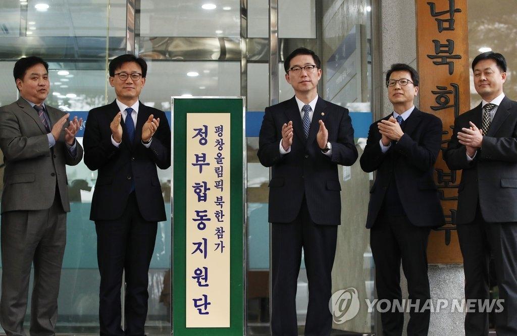 韩朝冬奥工作会谈韩方团长:明将重点讨论朝鲜参奥
