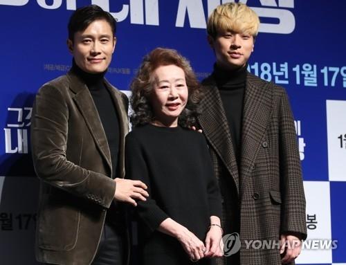 12月18日,在首尔CGV星聚汇影城狎鸥亭店,演员李炳宪(左起)、尹汝贞和朴正民在电影《那才是我的世界》定档发布会上接受媒体拍照。该片将于1月17日在韩国上映。(韩联社)